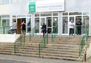Entrada del Centro de Especialidades Virgen de la Cinta. (José Miguel Espínola)
