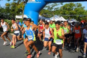 Media Maraton de Cartaya