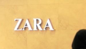 Tienda de Zara. (Celia HK)