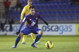 Jorge Larena, nuevo jugador del Recreativo.