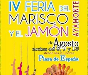 Cartel de la Feria del Marisco de Ayamonte.