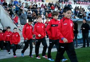 Cantera de la Agrupación Deportiva Cartaya.