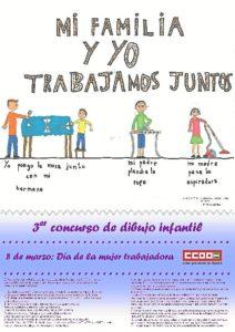 Cartel_concurso-mujer_2014