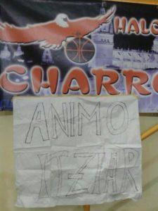 Pancarta de ánimo en Salamanca a Ichi Germán.