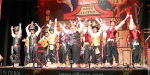 San Juan Carnaval-207g