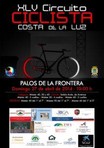 XLV cartel Circuito Costa de la Luz.