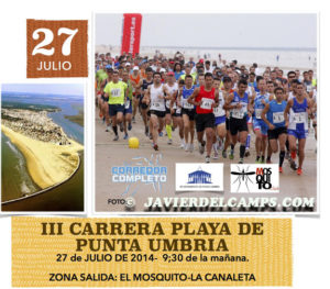 Cartel Carrera Playa de Punta Umbría.