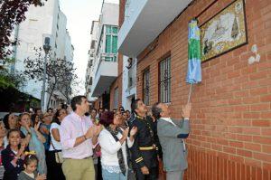 Punta umbria X Aniversario Banda de Cornetas y Tambores 120