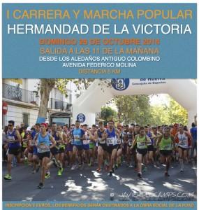 Cartel de la I Carrera y Marcha de la Hermandad de La Victoria.