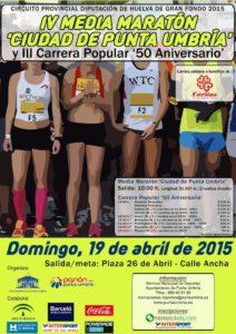 Cartel del IV Maratón Ciudad de Punta Umbría.