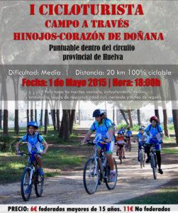 Ruta cicloturista en Hinojos.