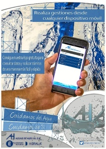 2015-09 Cartel App Of.Virtual