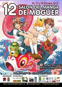 cartel manga 2015