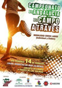 Cartel del Campeonato de Andalucía de campo a través.