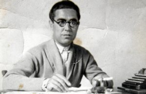 Jose Ponce Bernal 1