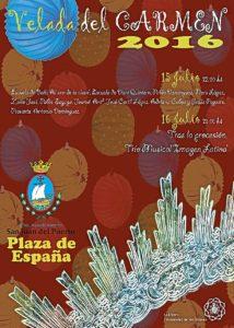 160713 Cartel Velada del Carmen