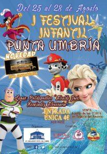 Punta Umbria CARTEL 16 ok