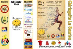 Cartel de la Carrera Playera de Ayamonte.