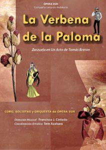 verbenaPaloma