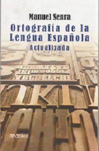 Manuel Senra Libro