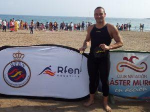 Rubén Gutiérrez, nadador isleño.