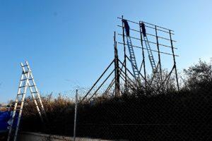 Retirada de valla en zona El Seminario