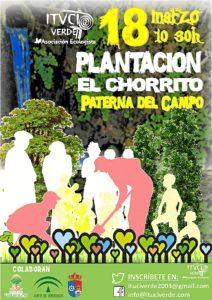 Plantacion El Chorrito