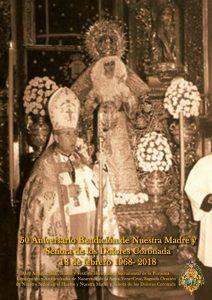 Cartel Aniversario Bendición imagen Nuestra Señora de los Dolores Coronada